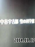 040917_1025001.jpg