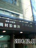 041201_1600001.jpg