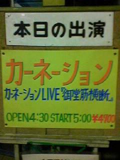051113_2036001.jpg