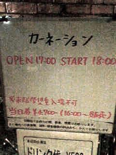 060917_1700001_1