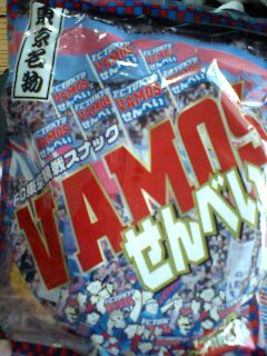 2007/09/23 味スタ